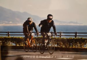 自転車同好会